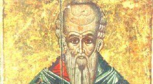 القديس إكليمندس الروماني عن وحدانية الإله في المسيحيّة