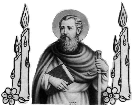 هل توجد رسائل مفقودة للقديس بولس الرسول ؟