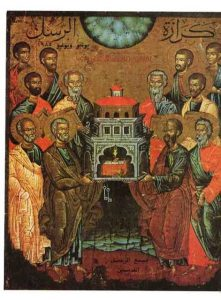 الكتاب الشهري للشباب والخدام - اصدار بيت التكريس لخدمة الكرازة - عدد يونيو ويوليو 1985 بعنوان ( كرازة الرسل )