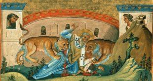 رسائل القديس اغناطيوس الانطاكي بمناسبة عيد استشهاده