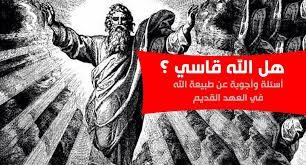 حروب العهد القديم بين الواقع والخيال