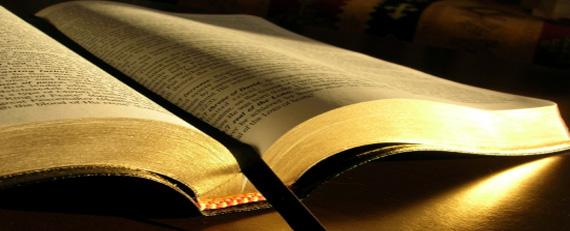 سلسلة قانونية أسفار العهد الجديد