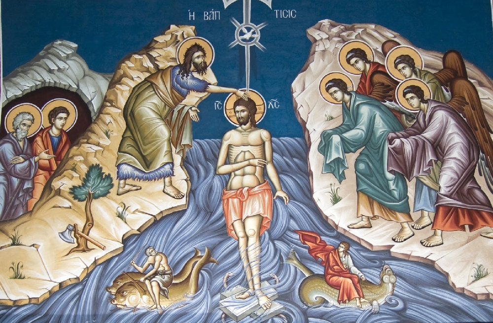 معمودية السيد المسيح عند آباء الكنيسة