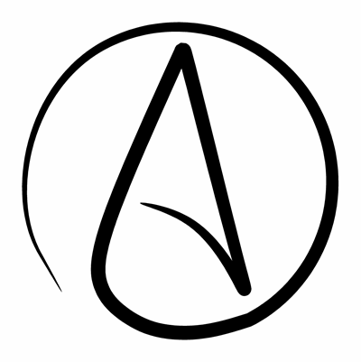 مبادئ الرد على الالحاد (2) - الله هو واجب الوجود