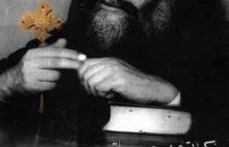 سلسلة مذكراتي عن حياة البابا كيرلس السادس – الراهب القمص رافائيل افا مينا (كتاب صوتي بصوت تلميذ البابا كيرلس)