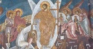 هل قام يسوع حقاً من الموت؟ - وليام لين كريج