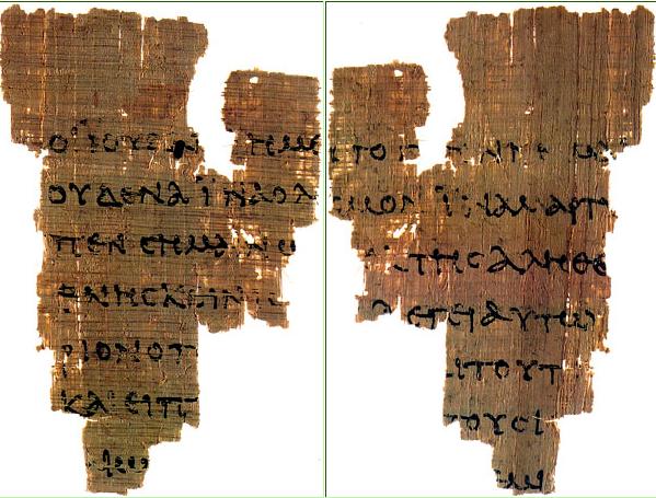 هل القرائات المتعددة لمخطوطات العهد الجديد تاثر علي موثوقية نصه.