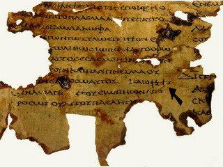 """مخطوطات قمران تشهد على دقة النص الماسورى """" الجزء الثانى """" الاصحاح ال 18 من سفر صموئيل الاول"""