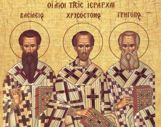 عناية إلهيةُ، وليس قدراً مكتوباً - القديس يوحنا ذهبي الفم