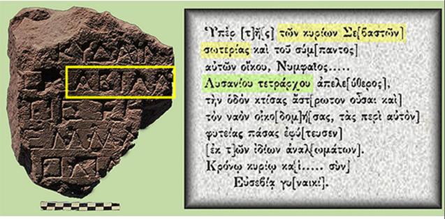 الرد على شبهة: ليسانيوس ..والخطأ التاريخي في انجيل لوقا