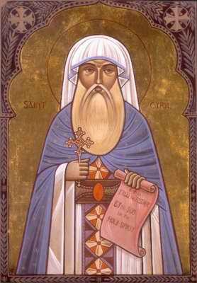 الايمان بوحدانية الله من شرح قانون الايمان - القديس كيرلس الإسكندري