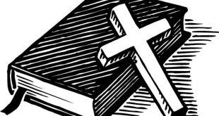 بحث خاص عن الإنجيل معناه - الجزء الأول: الفهرس - مقدمة وتمهيد.