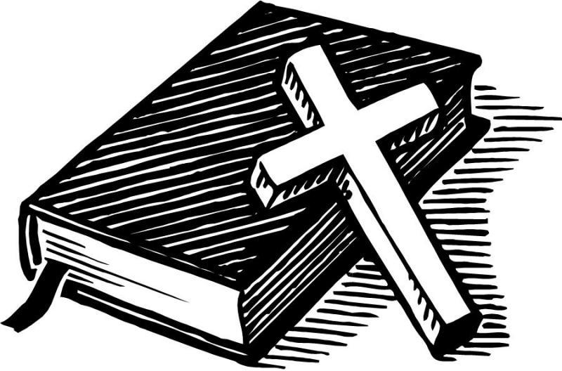 تابع مدخل عام للكتاب المقدس (2) كيفيه شرح الكتاب المقدس شرحاً سليماً، الوحي.