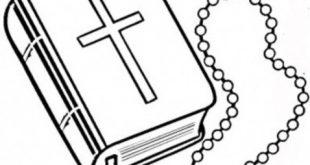 تابع مدخل عام للكتاب المقدس (3) الكتب المقدسة ومحور التعليم فيها.