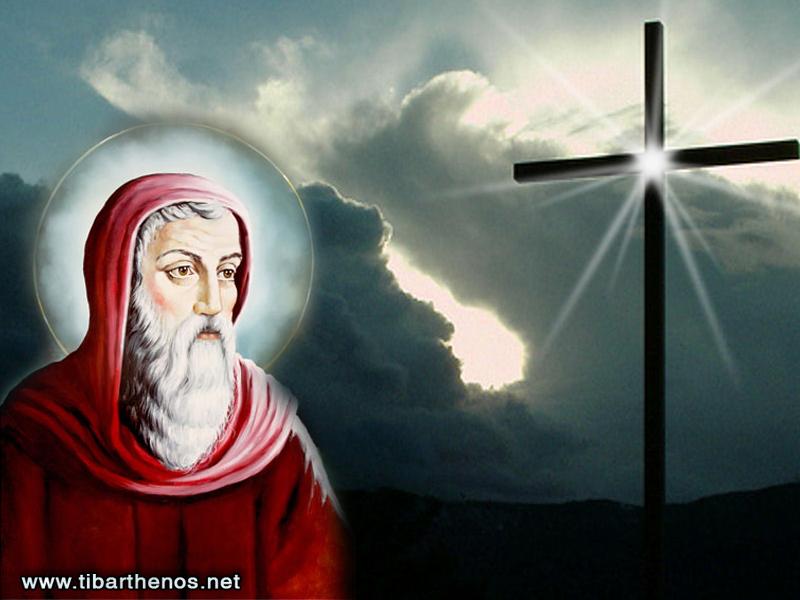 دفاع عن قانون ايمان مجمع نيقية بقلم اثناسيوس الرسولي