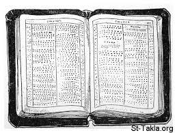 تقليد الكنيسة الاولى الذى سجله بولس