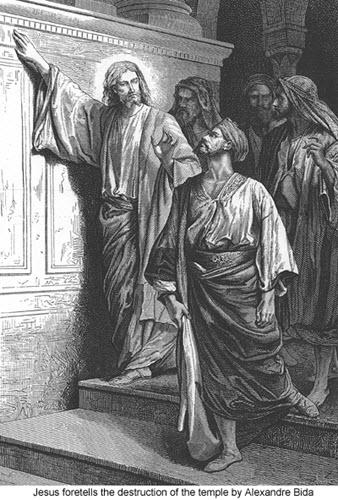 لاهوت المجىء الثانى للمسيا المنتظر
