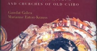 The Treasures of Coptic Art: in the Coptic Museum and Churches of Old Cairo Hardcover – February 22, 2007 by Gawdat Gabra