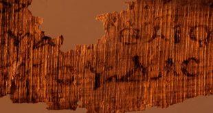 كيف يجب أن ننظر الى إنجيل يهوذا؟ كريغ أ. إيفانز