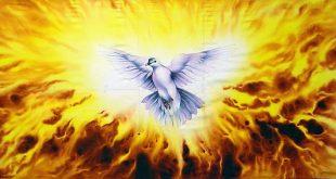 عن الروح القدس