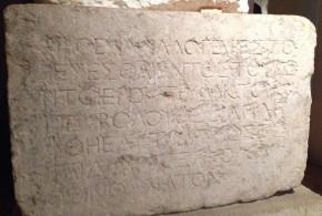 Jerusalem_Temple_Warning_Inscription