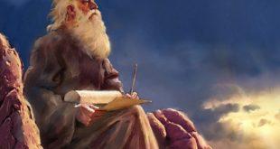 هل أخطأ القديس متّى في نسب نبوة الثلاثين من الفضة إلى أرميا النبي؟ أرميا أم زكريا النبي؟ (متى 27: 9)