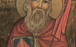 أوغسطينوس مع مقدمات في العقيدة المسيحية
