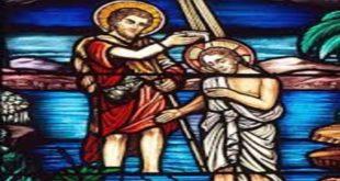 هل اقتبس المسيحيون طقوسهم من الطقوس الوثنيه؟ كتاب مسيح النبوات وليس مسيح الاساطير