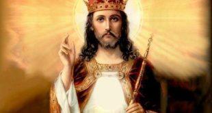 العدد الأول : هل المسيح يَسعى للملك الأرضي ؟