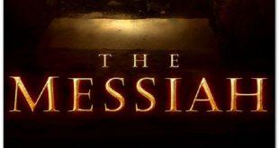 هل بشر العهد القديم بيسوع؟ رداً على احمد سبيع