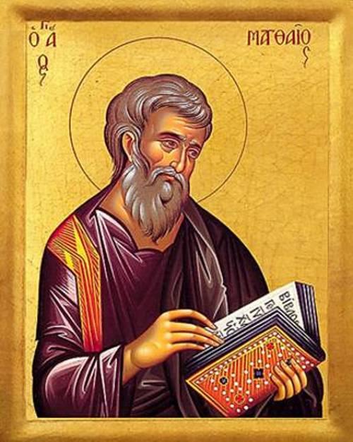 من مصر دعوت ابنى .. هل لفق القديس متى النبوات ؟ قراءة نقدية لمتى 15:2