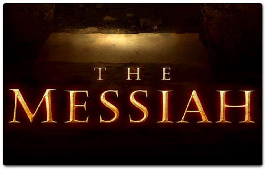 المسيا هو من كتب موسى عنه فى التوارة