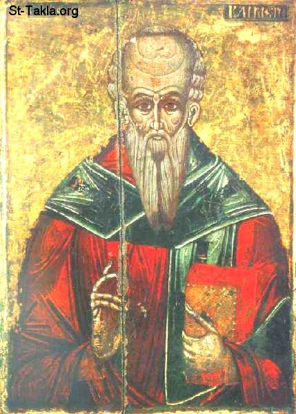 اللاهوت فى فكر القديس اكليمندس السكندرى
