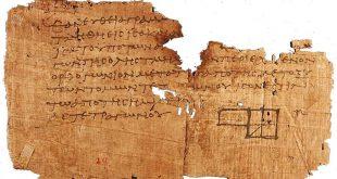 الاختلافات النصية في مخطوطات العهد الجديد ما أنواعها؟ وهل تؤثر على موثوقية العهد الجديد؟