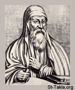 قانون الإيمان للقديس إبيفانيوس