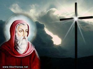 التعليم عن الروح القدس للقديس أثناسيوس الرسولي