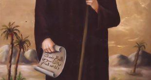 أثناسيوس الرسولى والكتاب المقدس - د. موريس تاوضروس