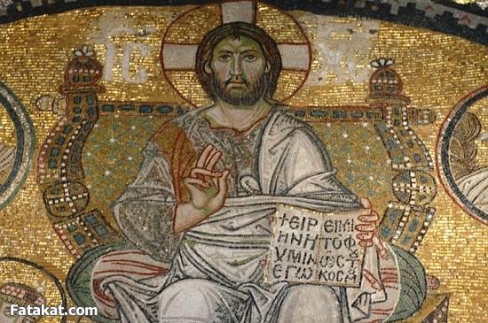 معرفه الابن لليوم والساعه . (مر 32:13 .. لو 52:2) . ضد الاريوسيين
