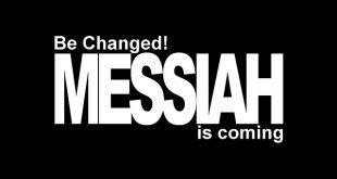 موعد مجئ المسيح مرتبط ام غير مرتبط بتوبة الشعب؟