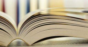 هل يجب تدريس الخلق كعلم في المدارس العامة - نورمان ل. جسلر|ترجمة نرمين سليم