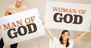 خضوع المرأة - من تفسير أبونا أنطونيوس فكرى