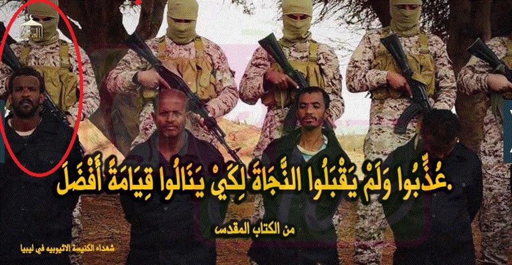 """""""جمال رحمان"""" .. الشهيد الأثيوبي المسلم الذي قتله داعش بسبب دفاعه عن صديقه المسيحى .. إعتنق المسيحية قبل ايام من قتله"""