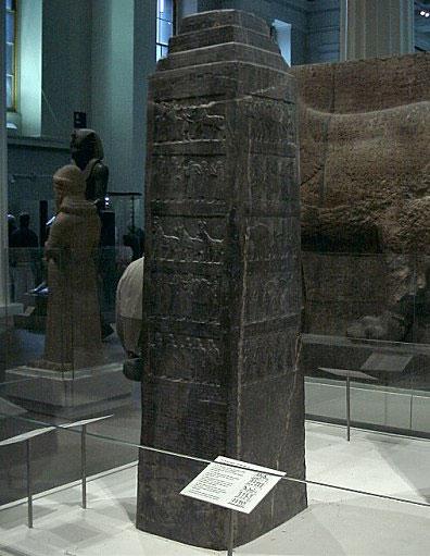 علم الاثار يثبت دقة الكلام المذكور في سفر الملوك الثاني (3) مسلة شلمناصر الثالث