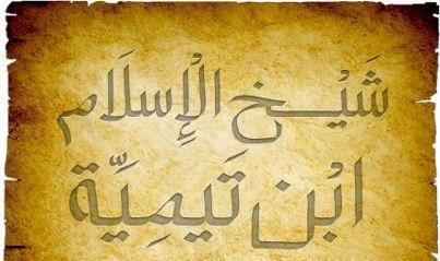 شيخ الإسلام إبن تيمية يشهد لظهور النور المقدس في كنيسة القيامة بأورشليم
