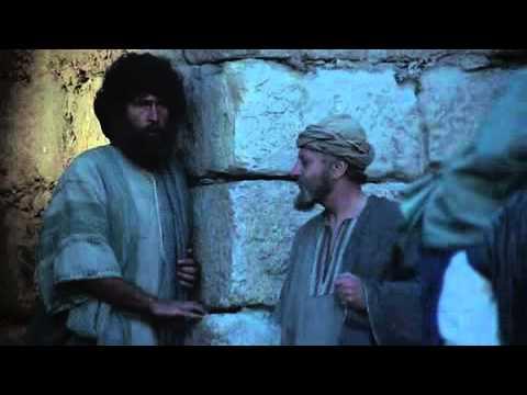 من هم الناس الذين جعلوا بطرس ينكر السيد المسيح؟