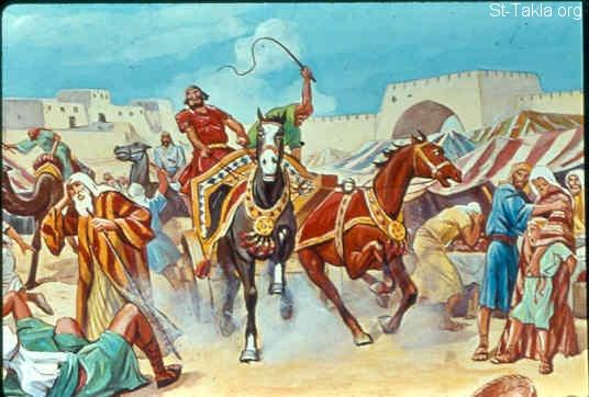 سلسلة الرد على حروب العهد القديم