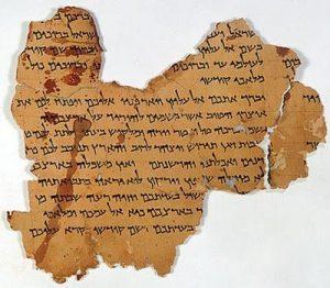 تحليل مخطوطة 4Q369 (صلاة أخنوخ) ونبوات المسيح المنتظر