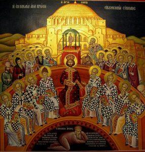 الدفاع عن قانون إيمان نيقيا للقديس أثناسيوس الرسولى | إعداد د./ نصحي عبد الشهيد