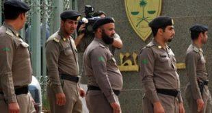 السعودية تحذر المسافرين إليها : الإعدام لمن يحمل معه مخدرات او إنجيل