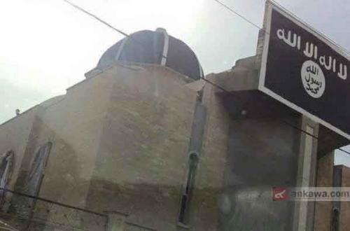 """داعش يحول كنيسة """"مار افرام"""" لجامع ينوي افتتاحه في الذكرى الاولى لسيطرته على الموصل"""
